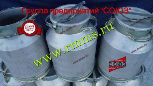 алюминиевый бидон  производитель