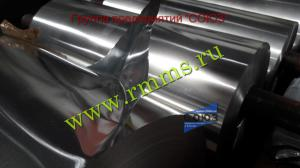лента алюминиевая цена