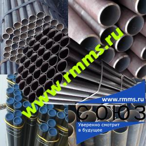 Трубы стальные