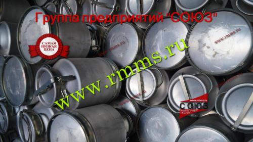 купить бидон алюминиевый 40 в Москве